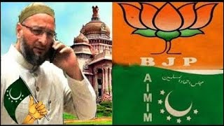 Karnatak Man | Asking Questions To | Asaduddin Owaisi Over Supporting JD(S) In karnataka - DT News
