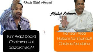 Khaja Bilal Ahmed | Slams Waqf Board Chairman | Mohd Saleem On Haleem | Instead of Waqf Properties