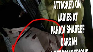 ATTEMPT TO MURDER AT | PAHADI SHAREEF DARGAH | DT NEWS