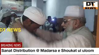 Madarsa e islamia shaukhath  ul uloom Sanat Distribution Programme 25+ Youths Completed Quran - DT