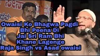 RAJA SINGH HATE SPEECH | BHAGWA TOPI TO PHENA DI JAI SRI RAM BHI KHAHNE LAGAINGE TO ASAD OWAISI