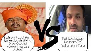 Khaja Bilal | Favours Asaduddin Owaisi | Slams Raja Singh | On Saying Najez Aulad To Owaisi - DTN