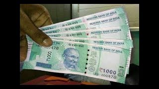 Rs 1000 note make a comeback and Rs 2000 note be banned | ABP News Report