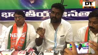 Mob Attack In Hyderabad | BJP Hyderabad Condemed The Issue Demand Serious inquiry - DT News
