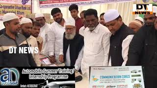 National Markazar Jamiatul Qresh | Distributed Ramzan Package | President And Other | - DT News
