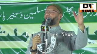 Akbar Uddin Owaisi Is Famous More than Me | Asaduddin Owaisi - DT News