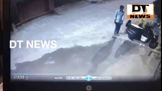 Live | Theft Caught in CCTV Footage | DT NEWS