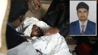 Bache Kidnap Karne K Shak Mai Azam Ka Berahmi sae Qatal Bidar Mai
