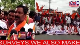 RSS , BJP ,VHP LEADERS PROTEST AGAINST FOR ARRESTING BJP LEADERS AT IBRAHIMPATNAM , RR DIST
