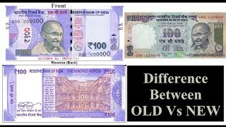 RBI Launches New 100 Rupees Note I Difference Between Old 100 Rupees Note With New Note