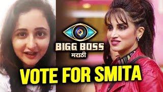 Rashami Desai VOTE APPEAL For Smita | Bigg Boss Marathi