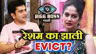 Sushant Shelar Reaction On Resham Tipnis EVICTION | Bigg Boss Marathi Interview
