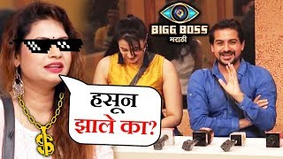 Megha SHUTS Pushkar And Sai Mouth In Front Of Media | Bigg Boss Marathi Press Conference
