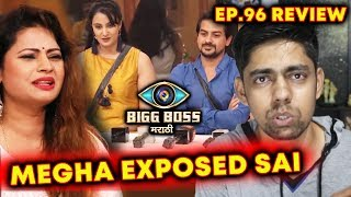 Megha EXPOSED Sai Infront Of Media Press Conference | Bigg Boss Marathi Ep. 96 Review