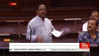 Shri Ram Vichar Netam's remarks on The Prevention of Corruption Amendment Bill, 2013 in RS