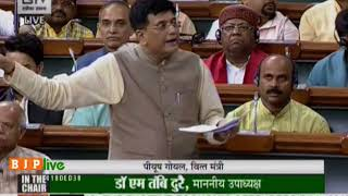 """Shri Piyush Goyal""""s reply on passing The Fugitive economic offenders bill, 2018 in LS"""
