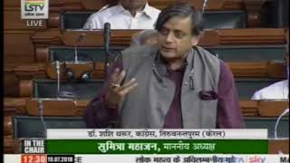 Monsoon Session of Parliament: Shashi Tharoor speech on Matters of Urgent Public Importance
