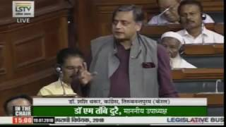 Monsoon Session of Parliament: Shashi Tharoor speech on The Fugitive Economic Offenders Bill, 2018