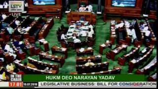 Monsoon Session: Adhir Ranjan Chowdhury Speech on The Fugitive Economic Offenders Bill, 2018