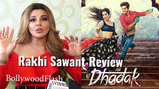 Dhadak Movie Will Do 500 Cr. Business - Rakhi Sawant Review - Janhvi Kapoor & Ishaan Khatter