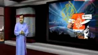 क्या विदेशी मीडिया को भारत में अनुमति देनी चाहिए ?