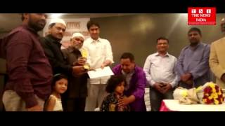 the news india reporter mohd. hameed got the best reporter award...