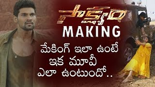 Sakshyam Making | Sakshyam Movie Making | Saakshyam Movie Making | Bellamkonda Sreenivas Pooja Hegde