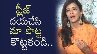 Yogesh lakhani wife sexual dysfunction