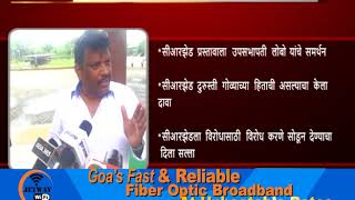 Michael Lobo Roots For New CRZ Notification; Says It Is For Benifit Of Goans