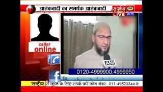 Arrest Anti-National Owaisi Bindas Bol (ओवैसी पर देशद्रोह की कार्यवाही कब? बिंदास बोल)
