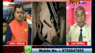 Arrest Anti-National Owaisi Bindas Bol Part-3 (ओवैसी को जेल में डालो पार्ट-3)