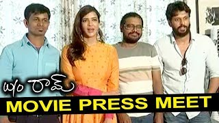 Wife Of Ram movie press meet | Lakshmi Manchu | Manchu Lakshmi About W/o Ram Movie