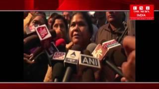 sadhvi niranjan jyoti speech on akhilesh yadav