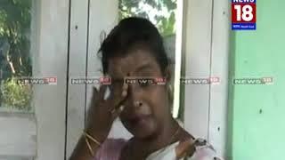 এগৰাকী বিপ্লৱী নাৰীৰ দুৰ্দশা