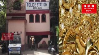 robbers caught by police in afzalgunj hyderabad