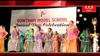 Gowtham model school  hyderabad