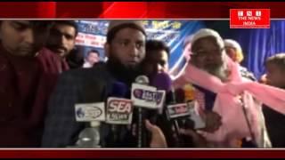 BSP Welcomes to Haji julfikar ahmed butoo at AGRA