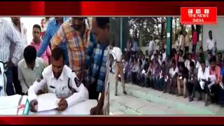 Telangana Traffic Police conducted Programme of ' MEGA LOK ADALAT' At Gosha Mahal.