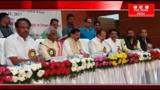 1st national unani day celebration