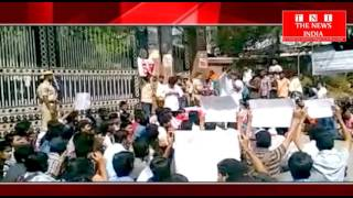 students protest against JNTU University