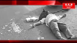 Road Accident at Nalgonda District, Telangana