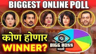 Bigg Boss Marathi Biggest Online Poll | Who Will Be The WINNER? | Megha Sai Pushkar Aastad Sai Smita