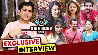 Sushant Shelar Exclusive Interview On Bigg Boss Marathi GRAND FINALE Megha Aastad Sai Pushkar Smita