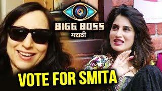 Kishori Shahane VOTE APPEAL For Smita | Bigg Boss Marathi