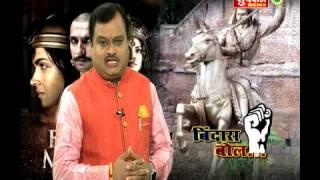 अजेय रहे श्रीमंत बाजीराव पेशवा