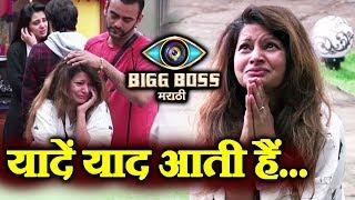 Emotional Morning | Megha, Sai, Smita CRIES | Heartmelting Episode | Bigg Boss Marathi