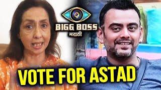 Neena Kulkarni VOTE APPEAL For Astad | Bigg Boss Marathi