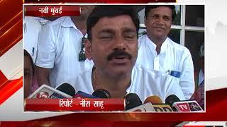 राजनांदगांव - ज़िलापंचायत में कांग्रेसियो का चला  हाई वोल्टेज ड्रामा  - tv24