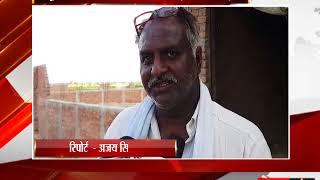 मैनपुरी  -  भूमाफियाओं के द्वारा किया जा रहा है ज़मींन पर कब्ज़ा