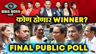 Bigg Boss Marathi WINNER? | FINAL PUBLIC POLL | Megha, Sai, Aastad, Pushkar, Smita, Sharmishtha